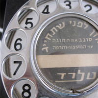 Buy canvas prints of iPhone template Vintage rotary phone by Eyal Nahmias