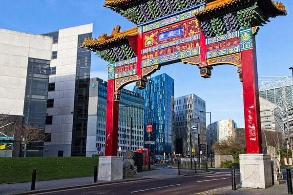 Chinatown Gateway, Newcastle Canvas Print by Rob Cole