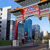 Buy canvas prints of Chinatown Gateway, Newcastle by Rob Cole