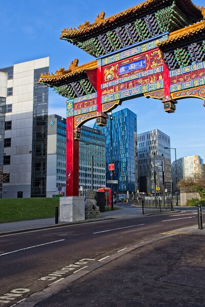 Chinatown Gateway, Newcastle Framed Print by Rob Cole