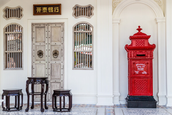 Postbox and Chinese style furniture,  Print by Kevin Hellon