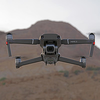 Buy canvas prints of Quadrocopter, drone, with camera by PhotoStock Israel