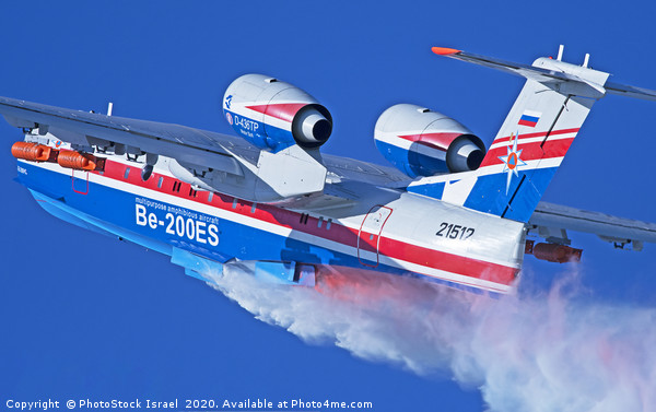 Beriev Be-200 Altair Canvas print by PhotoStock Israel