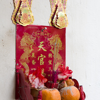 Buy canvas prints of Chinese New Year Offerings by Jayne Lloyd